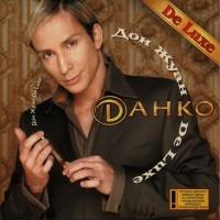 Данко - Дон Жуан De Luxe (Album)