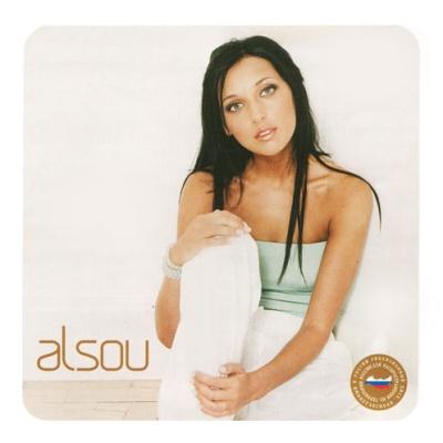 Алсу - Alsou