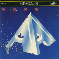 Алла Пугачева - Коралловые Бусы