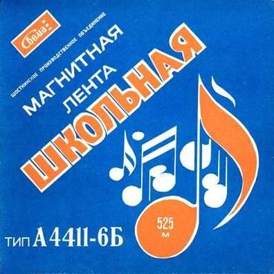 Маша Распутина - М.Распутина