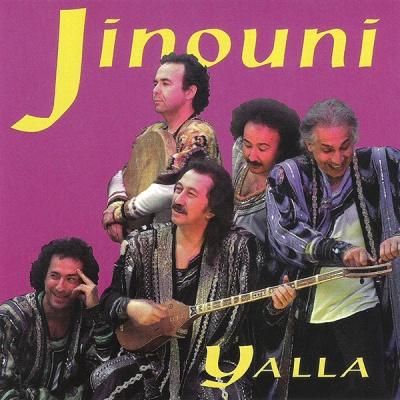 Ялла - Jinouni