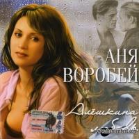 Алёшкина Любовь