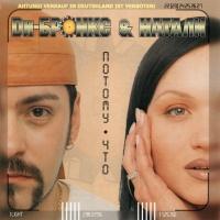 Мы Были Вместе (Clubzone Remix)