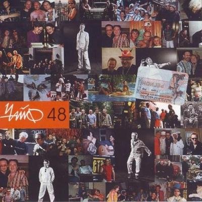 Чайф - 48 (Album)