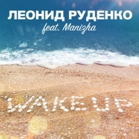 Leonid Rudenko - Wake Up