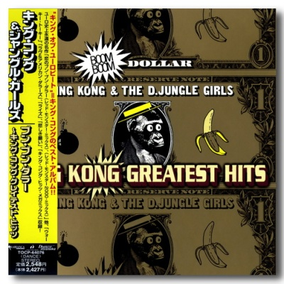 King Kong & D'Jungle Girls - Greatest Hits