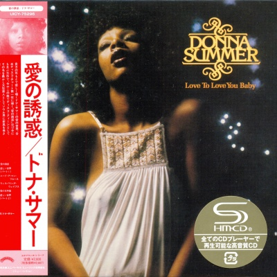 Donna Summer - Love To Love You Baby (Album)