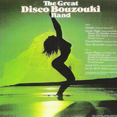 The Great Disco Bouzouki Band - The Great Disco Bouzouki Band