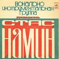 Цветы - Песни На Стихи Владимира Харитонова (Album)