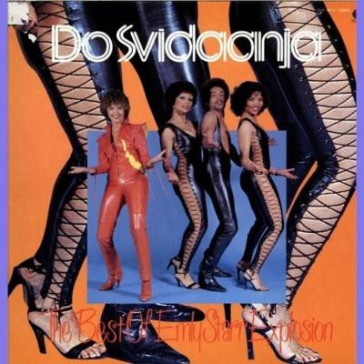 Emly Starr - Do Svidaanja (The Best Of Emly Starr Explosion) (Album)