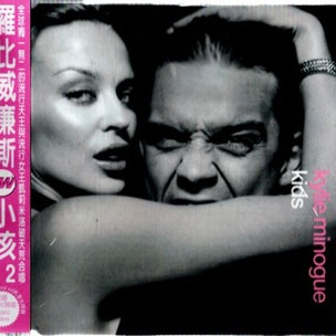 Robbie Williams - Kids (Single CD2) (Single)