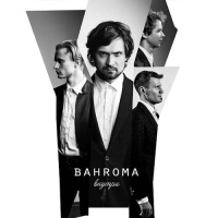 Bahroma - Внутри
