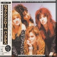 The Bangles - Rock'n Syndrome (EP)