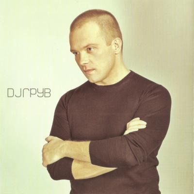 DJ Грув - Ты Не Со Мной (Album)
