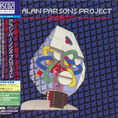 The Alan Parsons Project - I Robot (Legacy Edition) CD1 (LP)