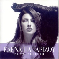 Helena Paparizou - Euro Edition (Album)
