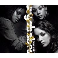 Sugababes - New Year (Single)