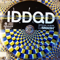 DJ Smash - Москва Ждет Февраль (Made In 1982)