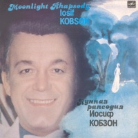 Иосиф Кобзон - Лунная Рапсодия (Album)