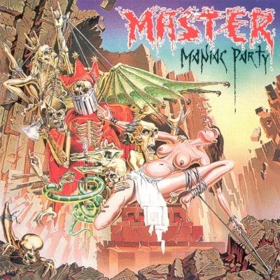 Мастер - Maniac party (Album)
