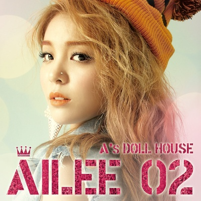 Ailee - A's Doll House (EP)