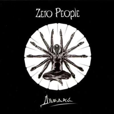 Zero People - Джедай (Album)