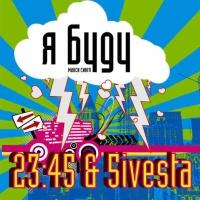 23:45  Feat. 5ivesta - Я Буду (Vadim Kress Remix)