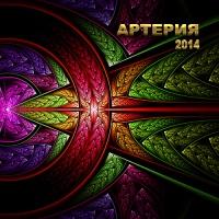 Артерия - 2014 (Album)