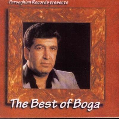 БОКА - The Best Of Boga