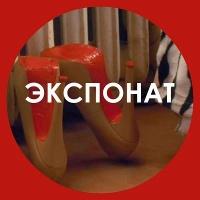 Ленинград - Экспонат (Single)
