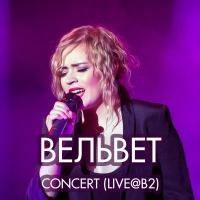 - Concert (Live@B2)