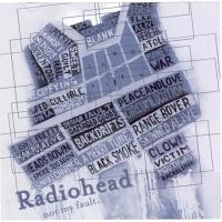 Radiohead - Not My Fault (Promo) (Promo)