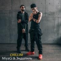 MiyaGi & Эндшпиль - Chillim