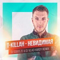 T-Killah - Невидимая (DJ Squeeze & DJ Vlad Hardy Remix)