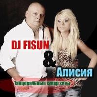 Алисия (Alisia) - Открой Мое Сердце (Dj Fisun Remix)