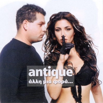 Antique - Alli Mia Fora (Album)