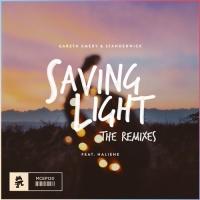 Gareth Emery - Saving Light