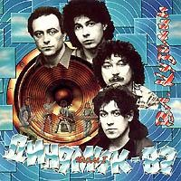Динамик - Динамик-82