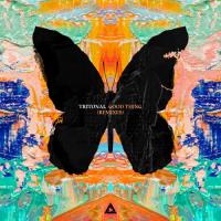 - Good Thing (Remixes)