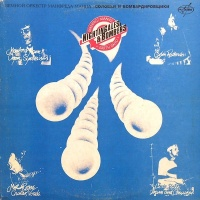 Manfred Mann's Earth Band - Visionary Mountains