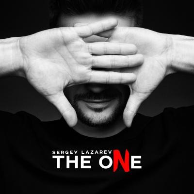 Сергей Лазарев - The One