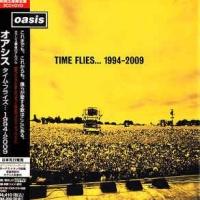 Time Flies... 1994-2009 [Disc 1]