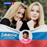Tolmachevy Sisters - Shine