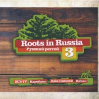 Dub TV - Roots In Russia 3