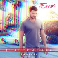 Emin - Невероятная (DJ Stylezz Remix)