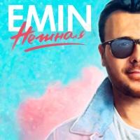 Emin - Нежная