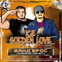 Коламбия Пикчерз (Ice & Golden Love Remix)
