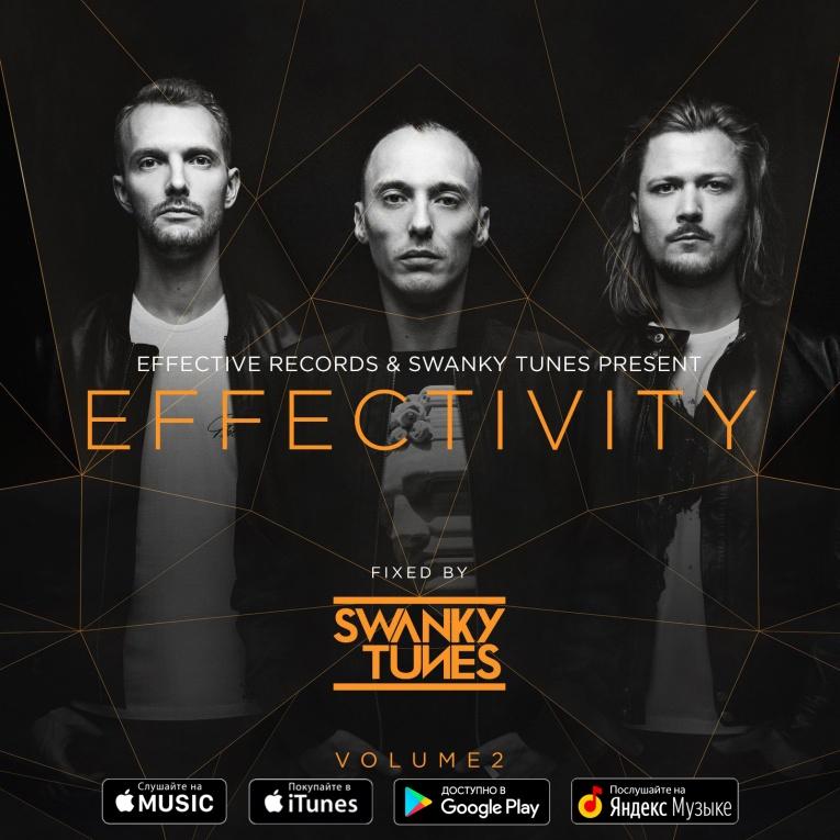Новая работа Swanky Tunes - «Effectivity»