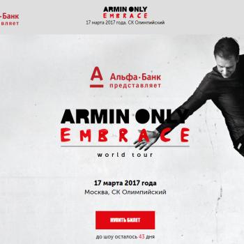 Выступление ARMIN VAN BURENa В России