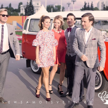 Группа «Новые Самоцветы» сняла клип на свой хит